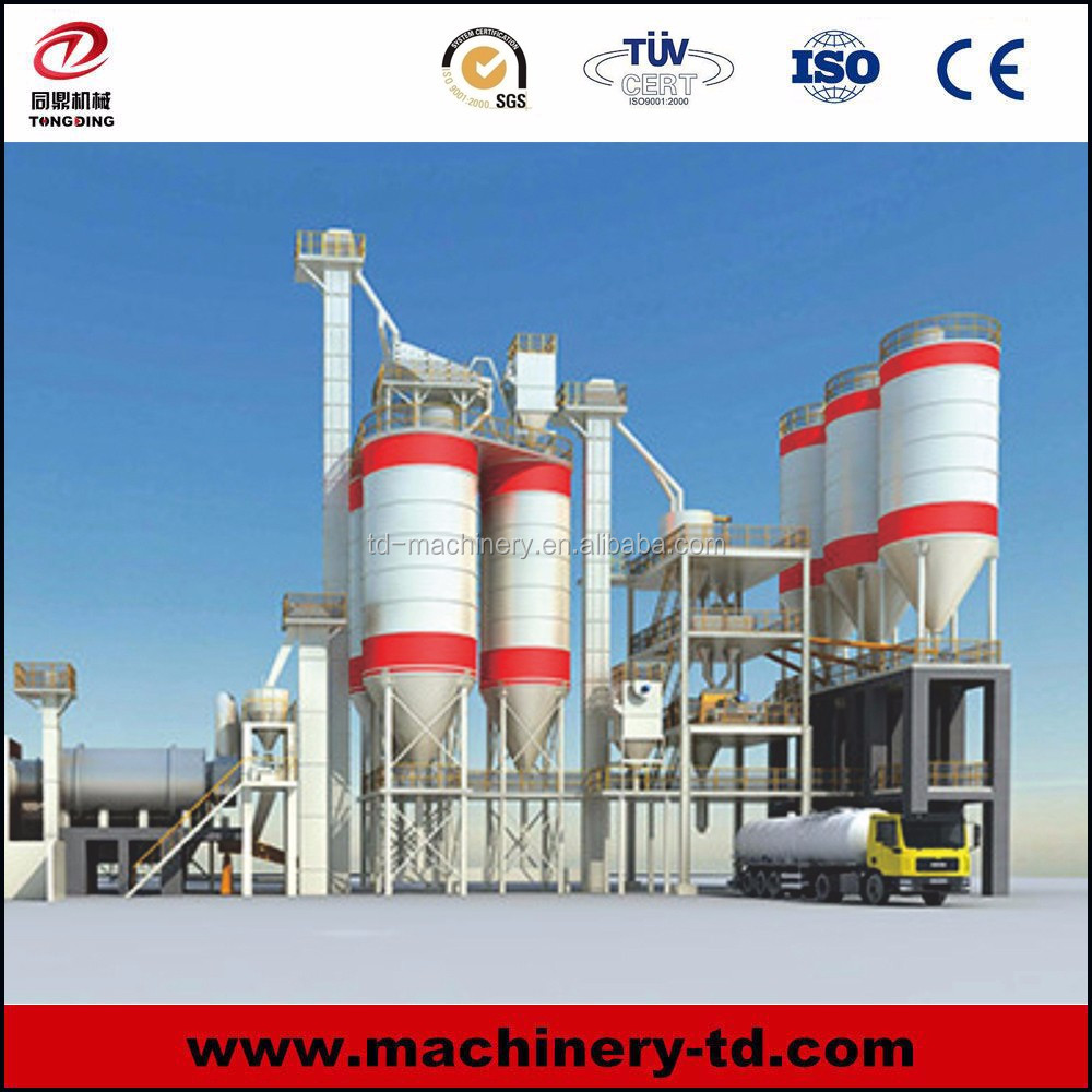 Best Price High Production Efficient dry mortar power mixer