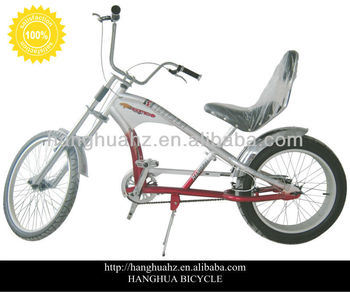 HH-C2003 20-24 inch chopper bike with 4.25 moto tire