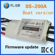 Flier water cooled 200A brushless ESC cooled motor for marine