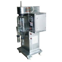 Mini type machine lab use milk spray dryer machine spray drying machine