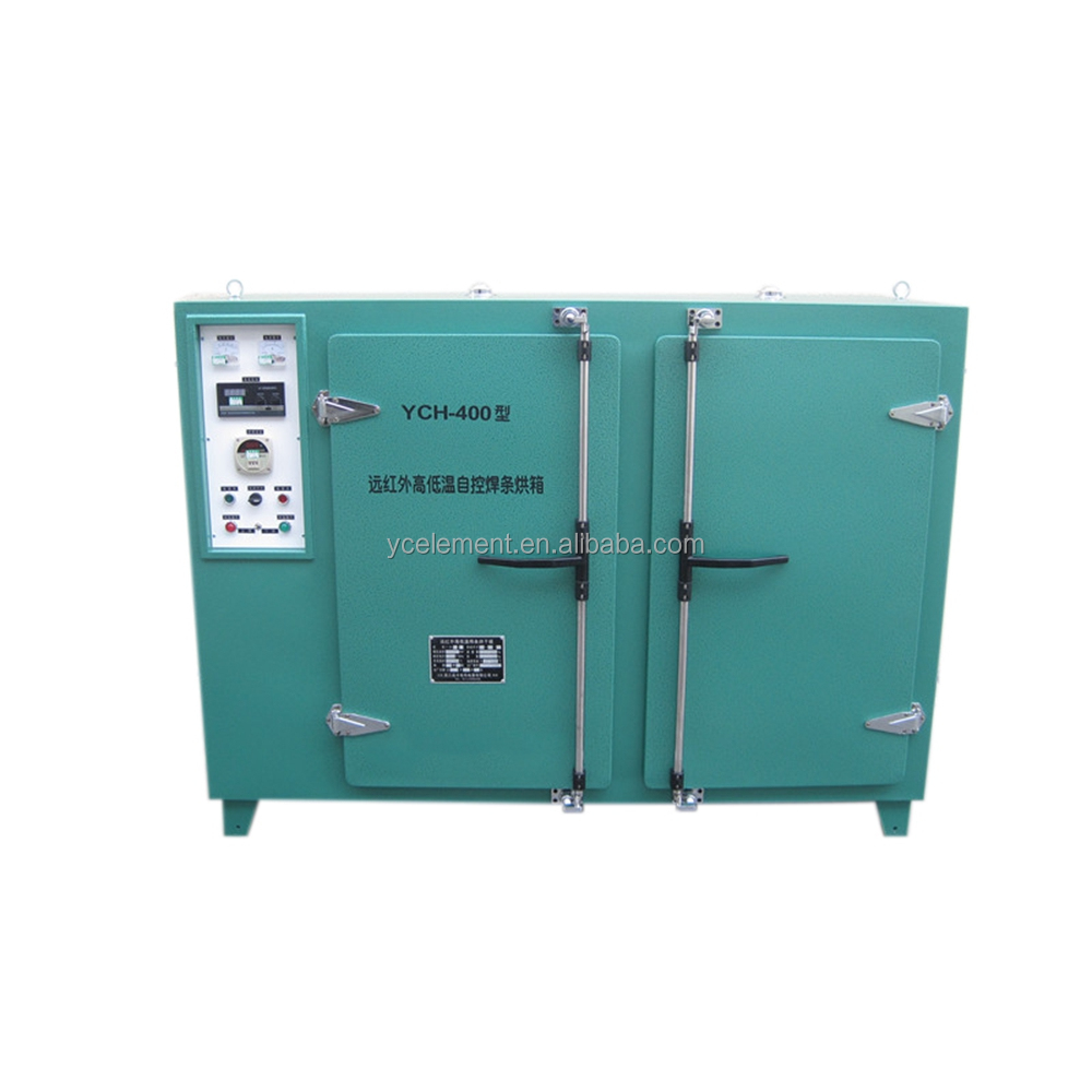rod drying oven YGCH-G-400 portable electrode oven