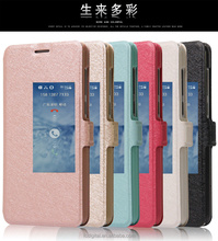 QWD factory price premium touch screen rotating view window color leather flip phone case for huawei honor 6