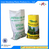 2016 china pp woven bag for fertilizer rice flour wheat