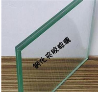 Customized Safety Tempered Laminated Glass Price