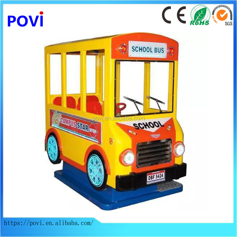 Coin operacted school bus design swing machine coin pusher kiddie ride game machine