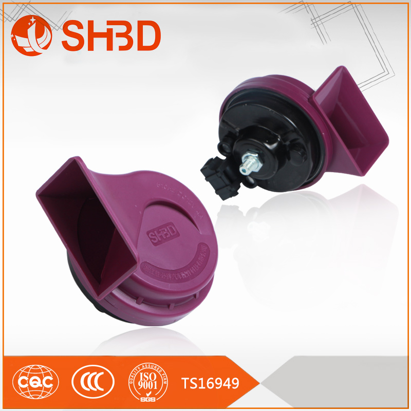 SHBD exclusive auto horn for VM cars