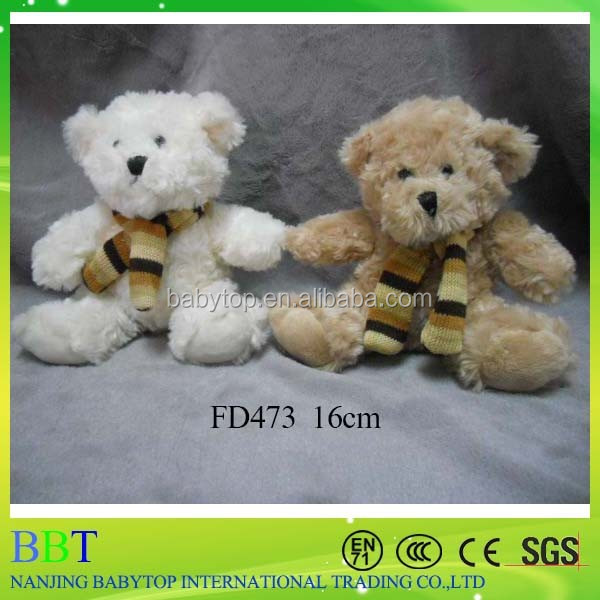 Best selling toys 2014 plush gummy bear toys,japan bear,,names for a teddy bear