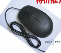 Cheap ms111 OEM USB Wired Optical Mouse For Dell Laptop