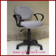 office chair with arms