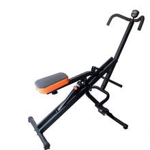 Total ab Crunch Horse Riding Exercise Machine