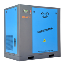 Industrial rotary screw air compressor machinery with inverter price list