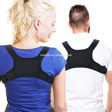 Royal posture back support adjustable back posture support effectively relieves back pain