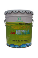 factory prices, top quality, Fuya beautiful town premium internal wall paint