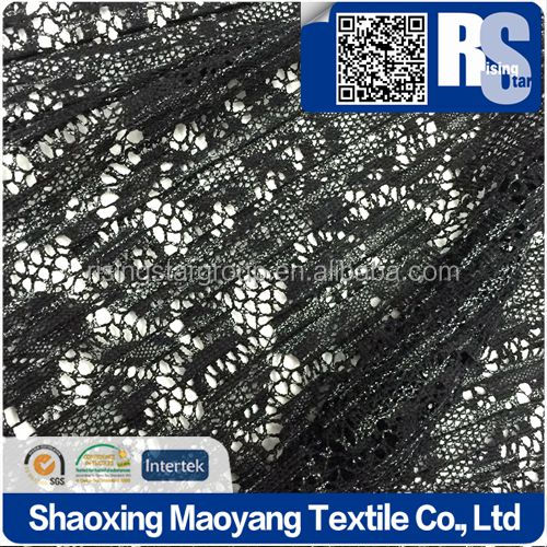 Risingstar China Factory High Quality black poly lace pleated