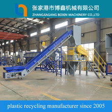 ZHANGJIAGANG 300-1000KG/H PP PE film waste plastic recycling washing machine