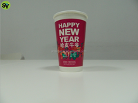 Happy time need to drink coffee, the best quality of our disposable paper cups