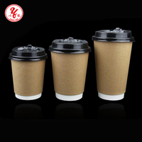 12oz Double Wall Custom Logo Printed Disposable Coffee Paper Cup with Lid