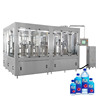 Automatic bottled drinking water filling machine with turnkey solution
