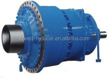 P Planetary gear units planetary speed reducer