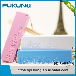Factory Supply Neutral Colorful Fashion Power Bank