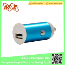 Cell Phone usb charger kit /car cigarette lighter+wall usb charger+usb cable+backup battery