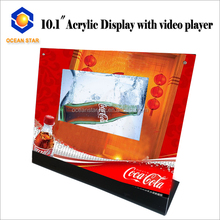 floor video display box, floor video display box direct from ...