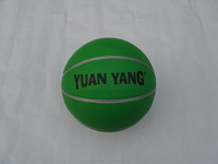 hot selling cheap price custom printed rubber basketball