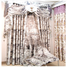 New Arrival Polyester Elegant Living Room Printing Blackout Valance Curtain