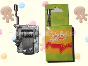 Cheap factory made Hand crank paper musical movement music box