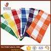 high quality cheap plain check kitchen towels made in india