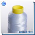 Free sample cheap price high quality 150d embroidery thread