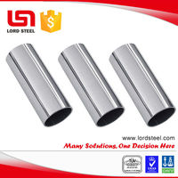 low price ss316l stainless steel tube list