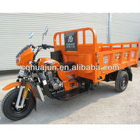 2013 hot selling new model cargo tricycle made in China
