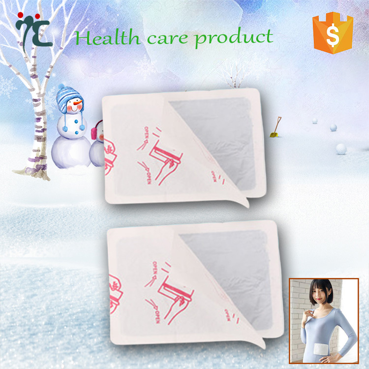medical disposable activated full body heating pad body warm/warmer hot/magic menstrual pain relief heat womb patch pad/instant