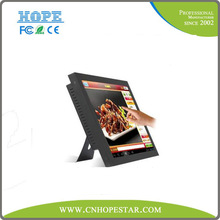 2016 New Product Factory 17 inch POS resistive LCD Touch Screen Monitor with stand and integrated USB