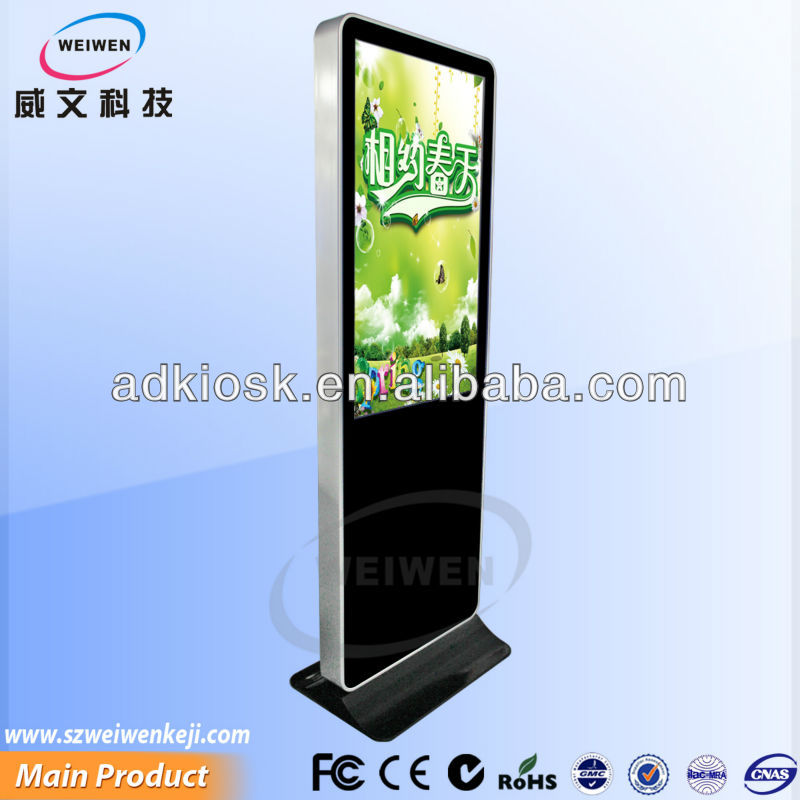 Hot 42 inch indoor digital signage advertising media player box