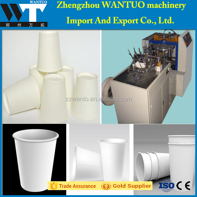Pay for paper cup making machine