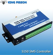 long distance wireless remote control relay switch, KING PIGEON S130