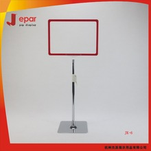 Retail plastic advertising poster display frame holder