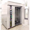 /product-detail/2019-commercial-bakery-oven-industrial-automatic-bread-making-machine-cake-baking-oven-62205259692.html