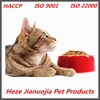 /product-detail/kittens-cats-dogs-cats-application-and-pet-food-type-real-nature-cat-food-60672496120.html