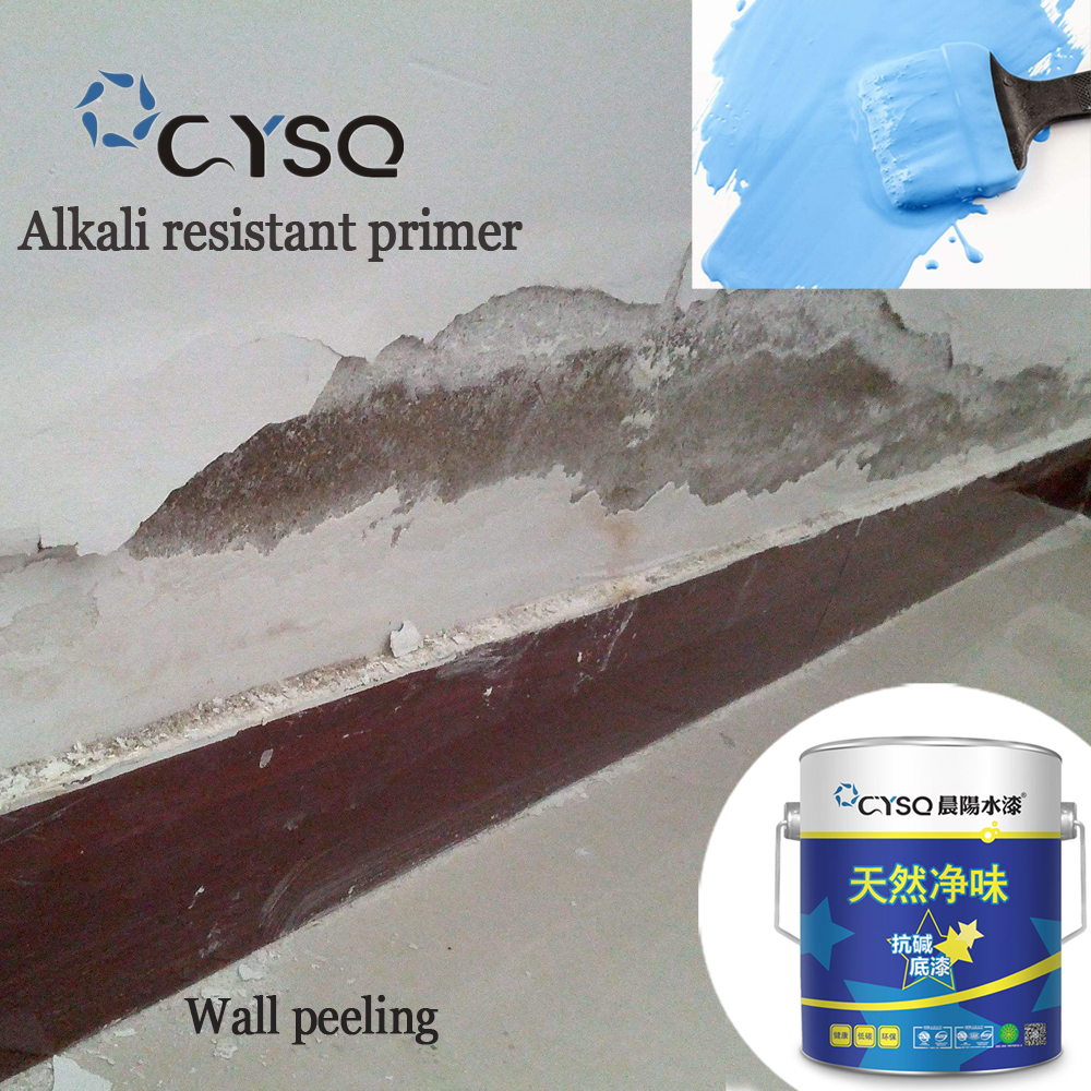 Alkali Resistant Acrylic Emulsion primer for house painting
