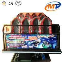 professional amusement 3d 4d 5d movis theater, 5d cinema equipment with children games for kids simulator 5d for sale