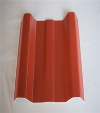 Ultra-weathering ASA corrugated waterproof long life plastic pvc roof shingles