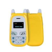 Free shipping Best promotional kids quadband SOS emergency GSM position cell phone for sale in stock