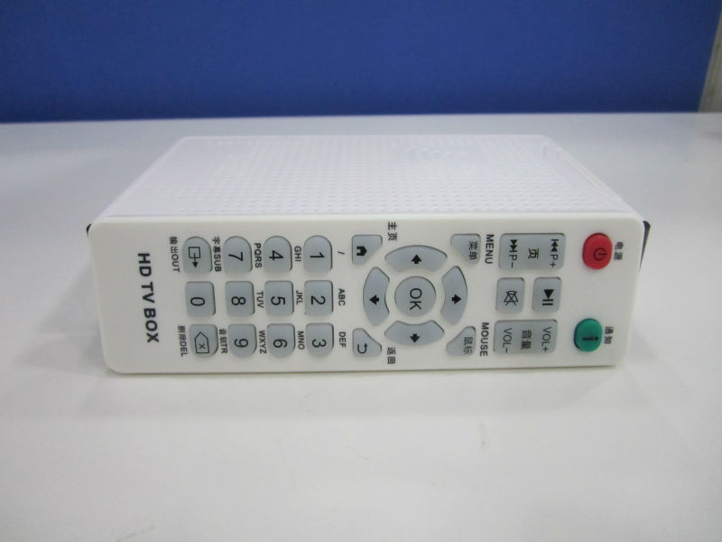 wireless tv digital satellite receiver software download