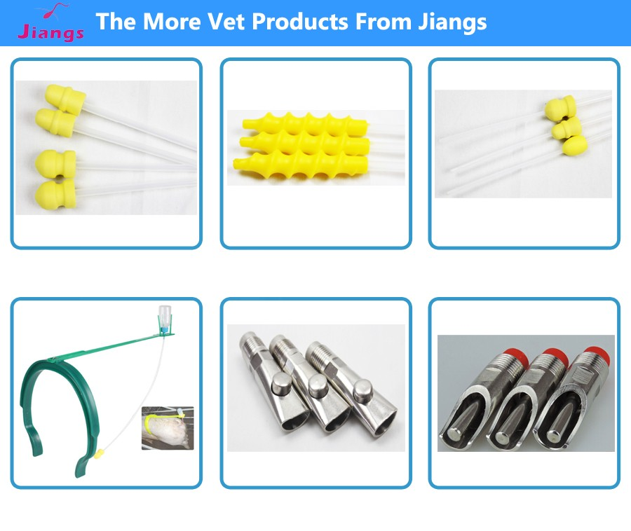 Jiangs artificial insemination equipment