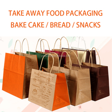 Take Away Kraft Food Bag Paper Packaging Bag