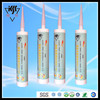 Free samples waterproof UV resistance no corrosive fish tank silicone sealant