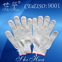white cotton protection gloves cotton work gloves fitness gloves